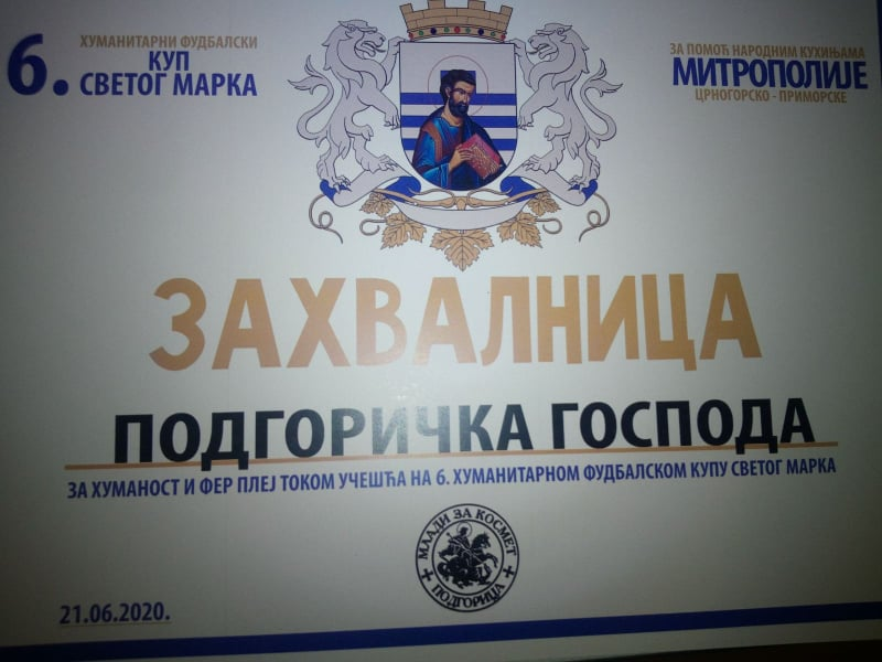 Дониран новац као вид помоћи народној кухињи Саборног храма Христовог васкрсења у Подгорици